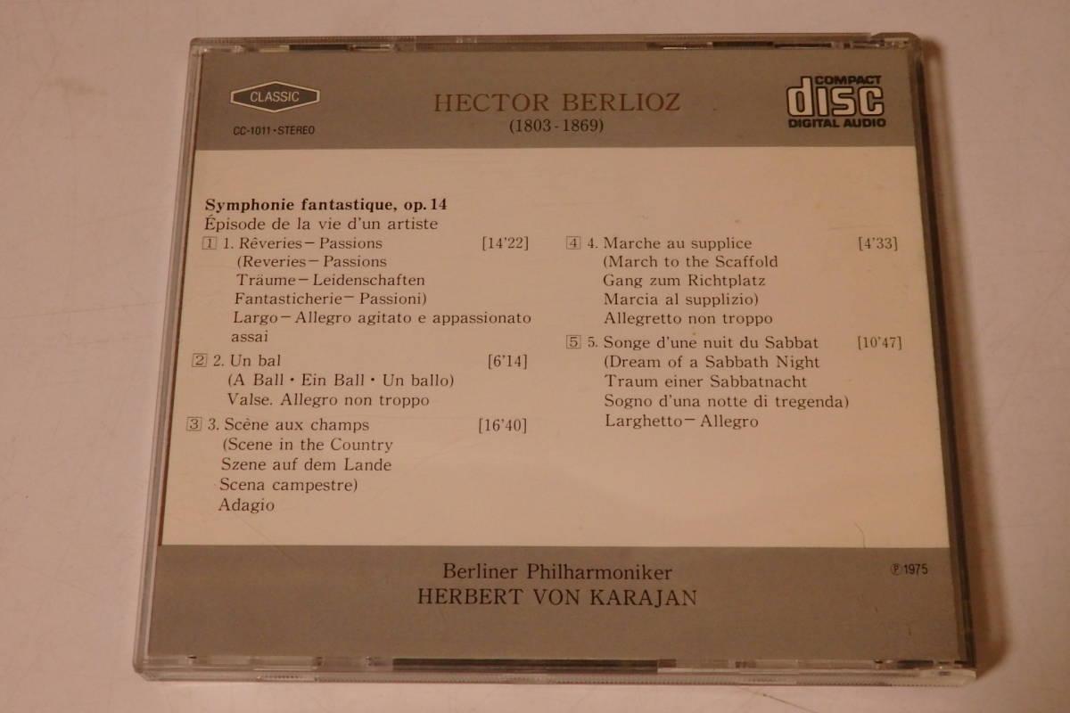 437 クラシック CD ベルリオーズ 幻想交響曲 作品14 カラヤン ベルリン・フィルハーモニー 名作 名演 傑作選集 交響曲 管弦楽 協奏曲_画像2