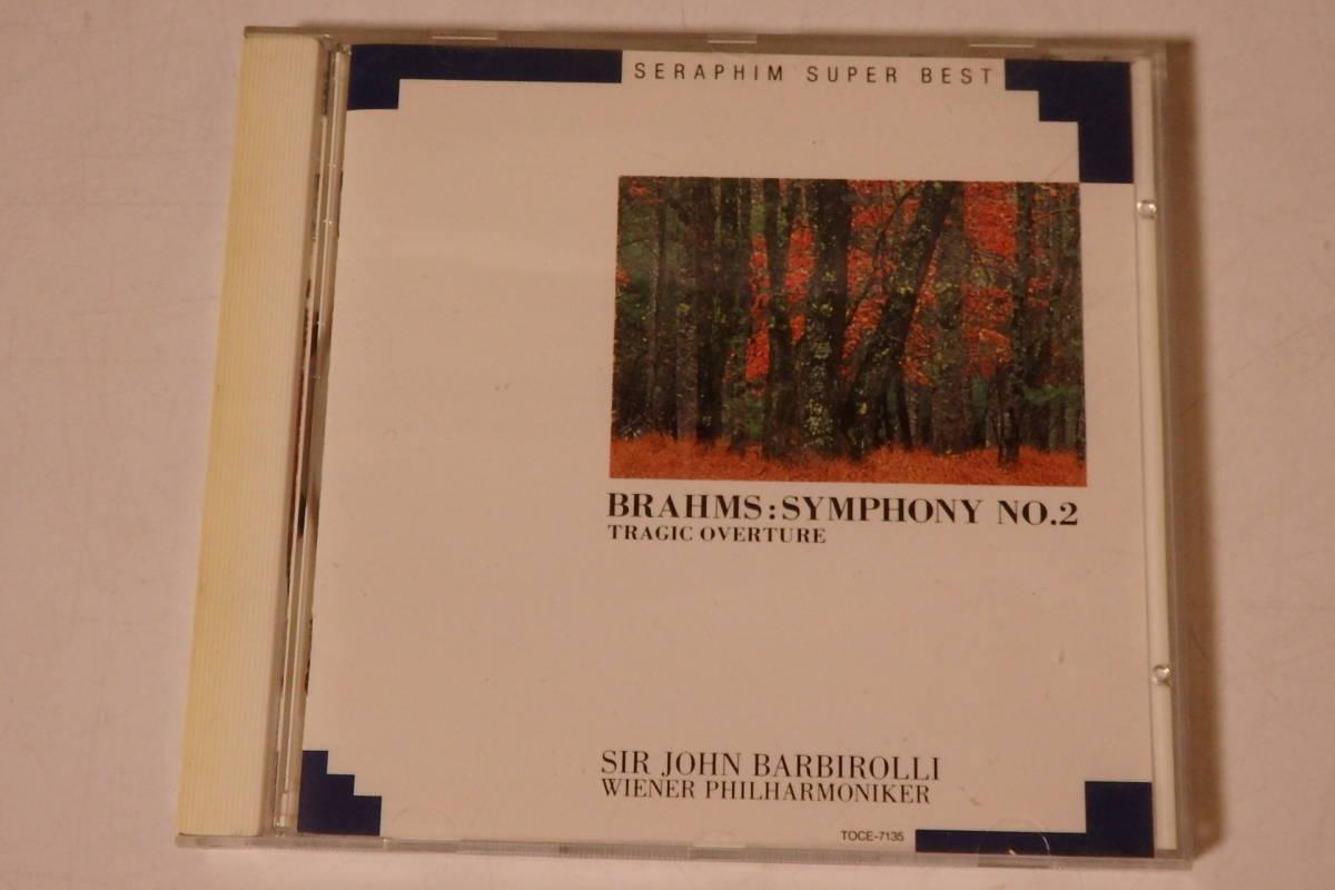 253 クラシック CD ブラームス 交響曲 第2番 悲劇的序曲 作品81 バルビローリ ウィーン・フィルハーモニー管弦楽団 交響曲 管弦楽 協奏曲_画像1