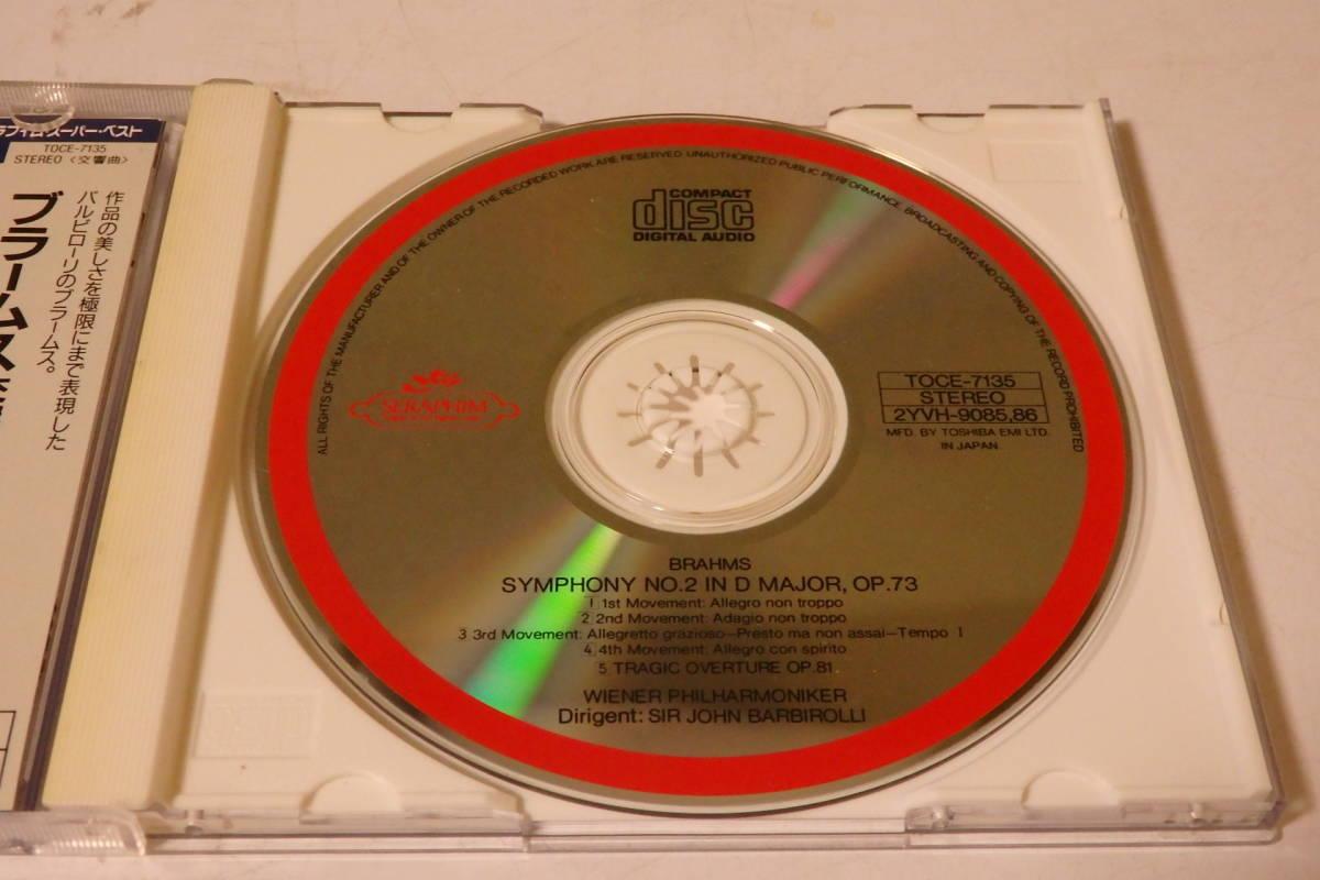 253 クラシック CD ブラームス 交響曲 第2番 悲劇的序曲 作品81 バルビローリ ウィーン・フィルハーモニー管弦楽団 交響曲 管弦楽 協奏曲_画像4