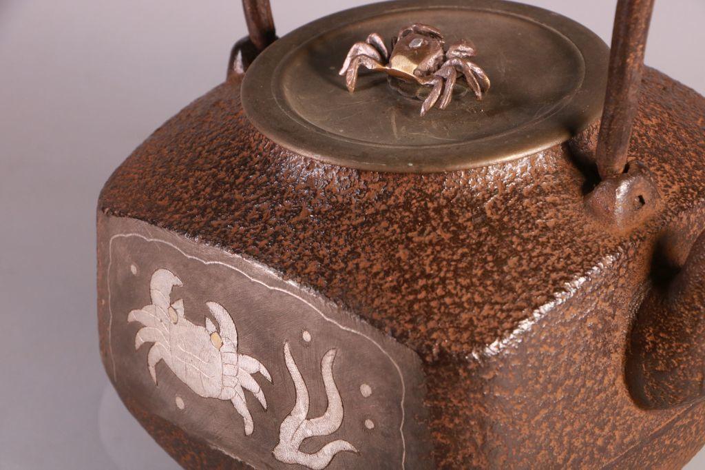 【智15001】 北大路魯山人 造 『布目象嵌 鉄瓶』 在銘 共箱 茶道具