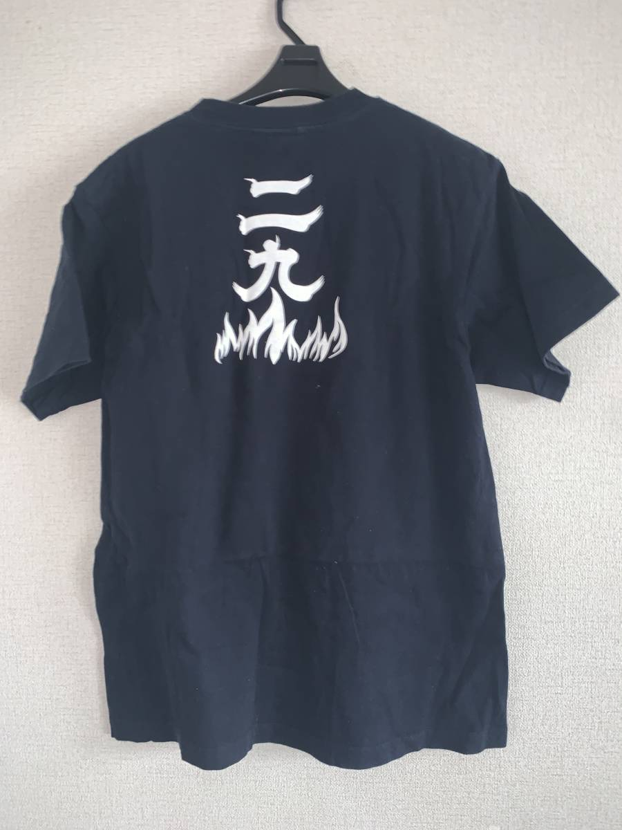 トムス 株式 会社 t シャツ