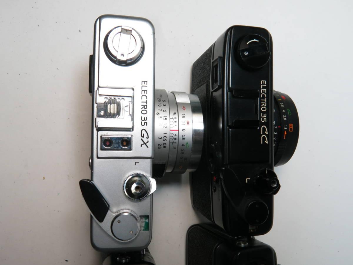 ヤシカ エレクトロ ELECTRO 35GX 35CC 4台セット 美品ジャンク_画像3