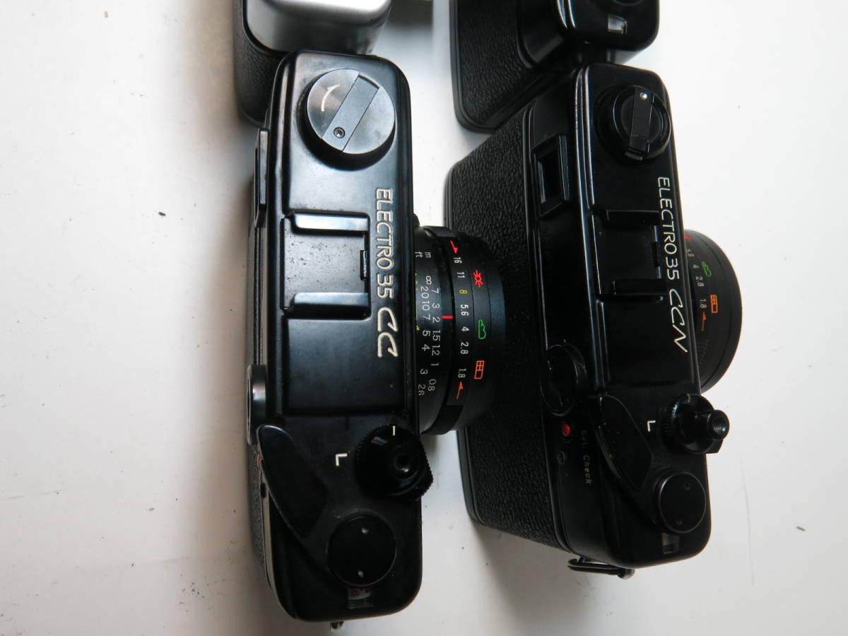 ヤシカ エレクトロ ELECTRO 35GX 35CC 4台セット 美品ジャンク_画像4