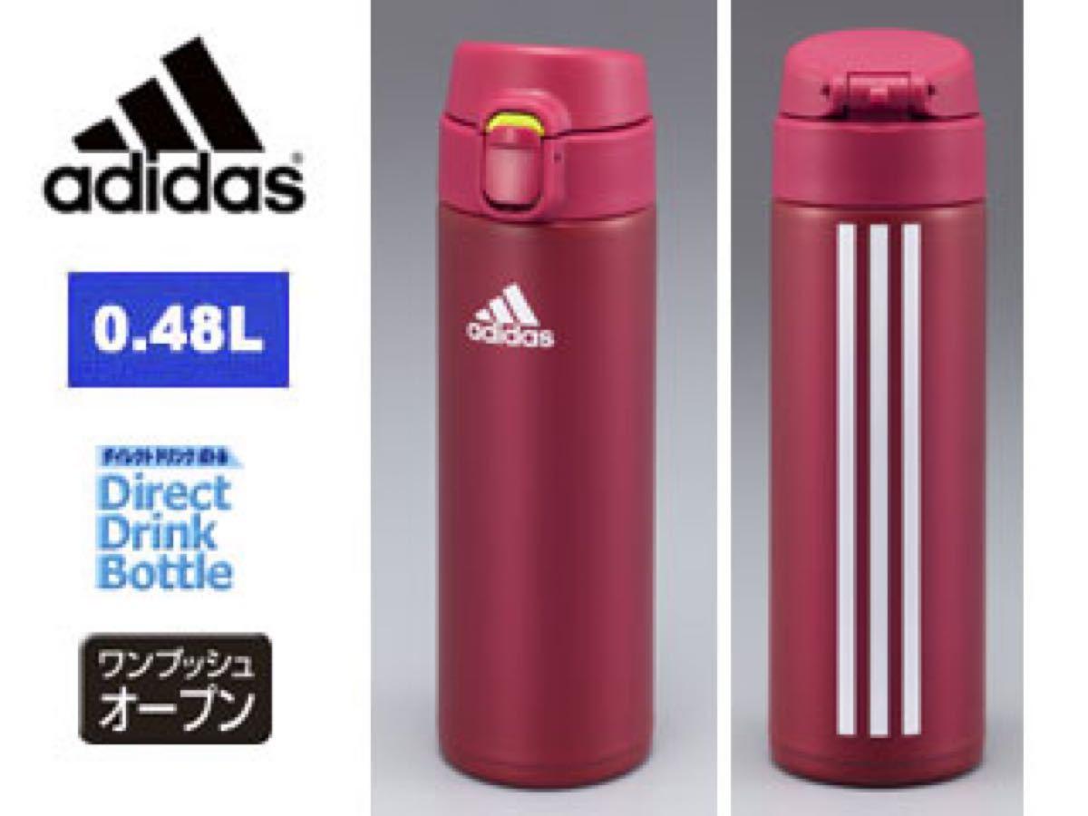 ステンレスボトル アディダス 0.48L MMY-A48-XP ピンク 2セット