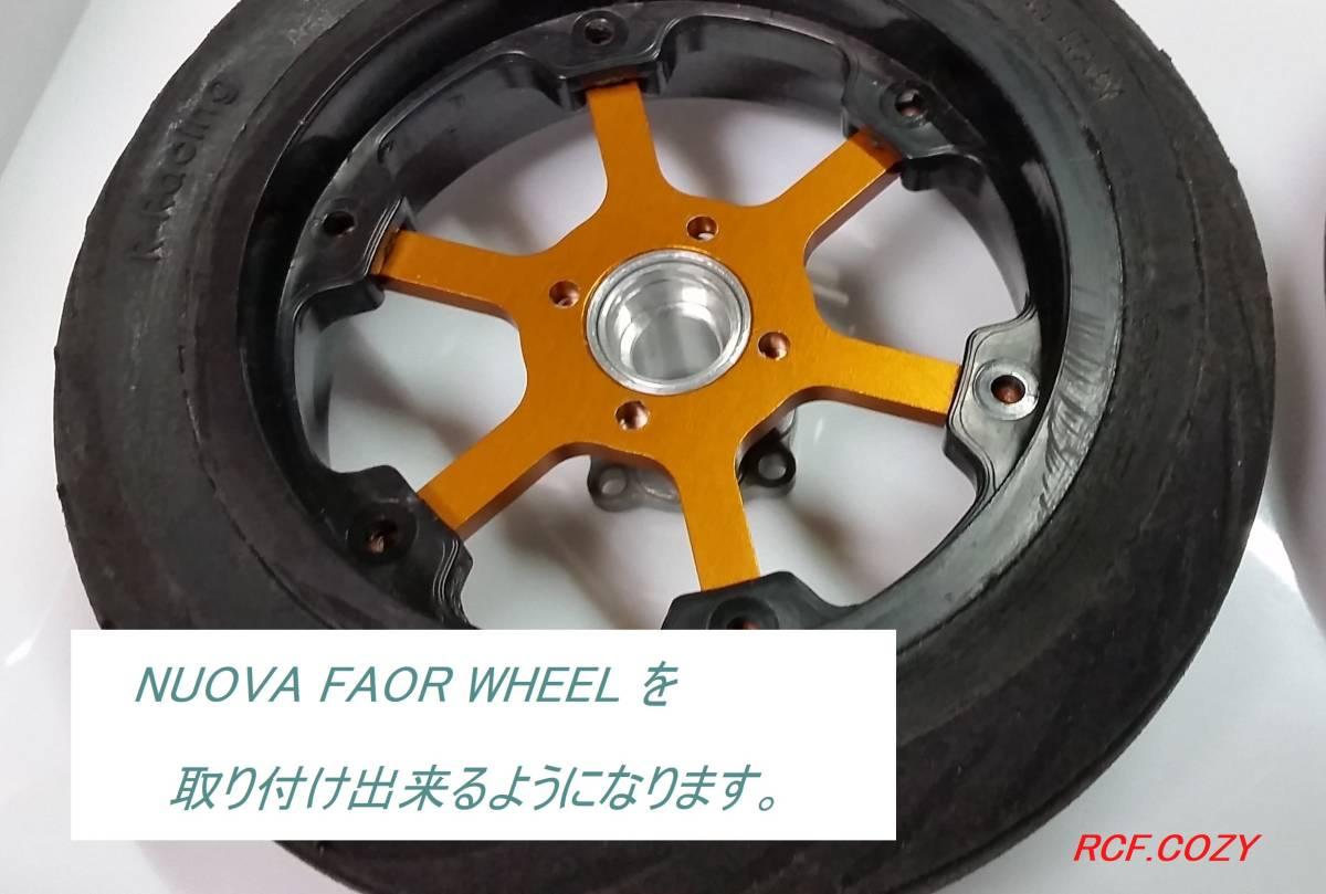 GRP タイヤ用 アダプターリング FM1 リヤーハブ / NUOVA FAOR ホイール用 (検索 オートバイ バイク thundertiger 999r fm-1 grx gry gp8 )