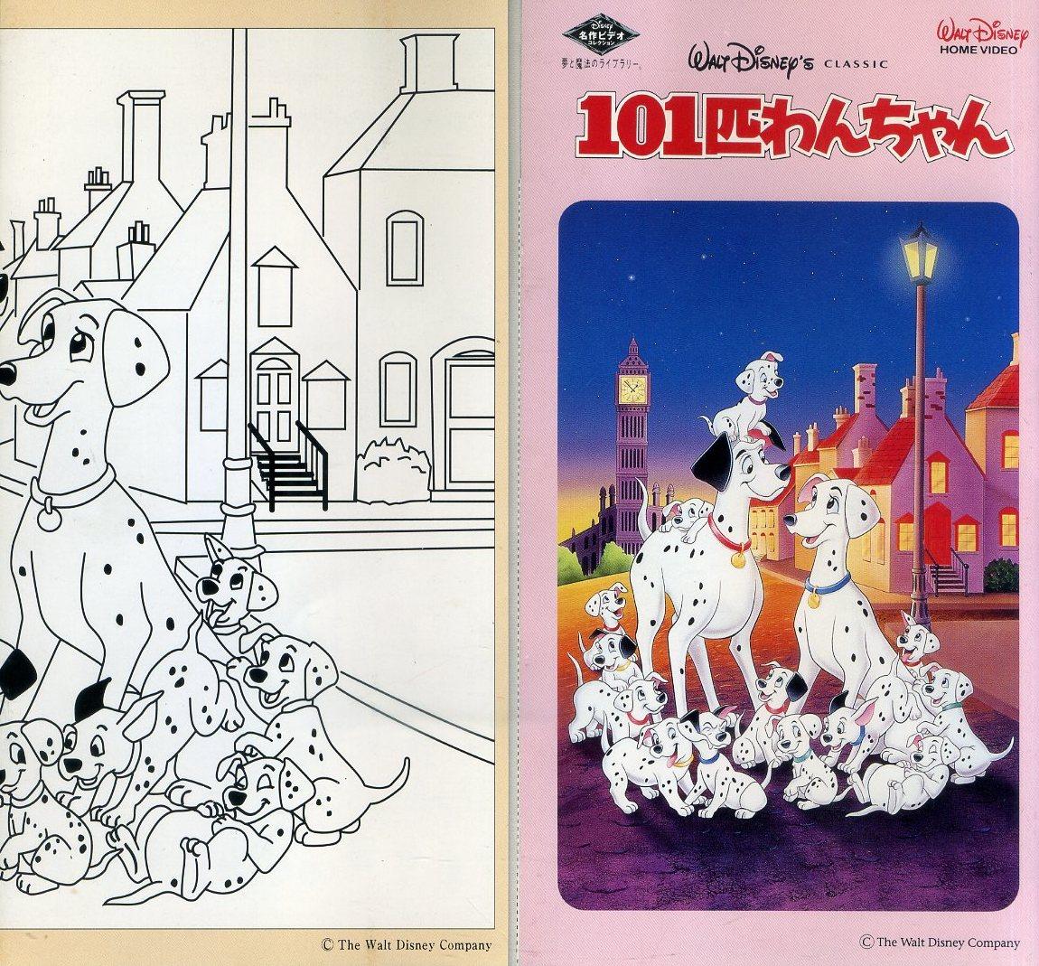 即決〈同梱歓迎〉VHS 101匹わんちゃん 字幕スーパー版 冊子付 ディズニー アニメ◎その他ビデオDVD多数出品中∞3457_画像4