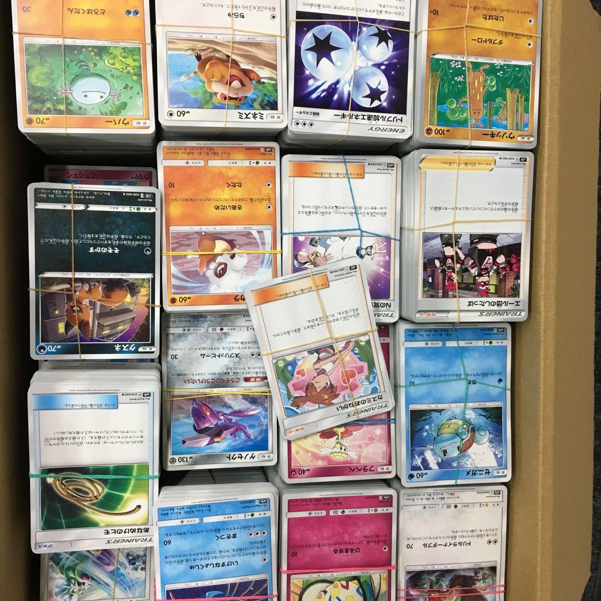 ポケモンカード 大量10000枚枚セット