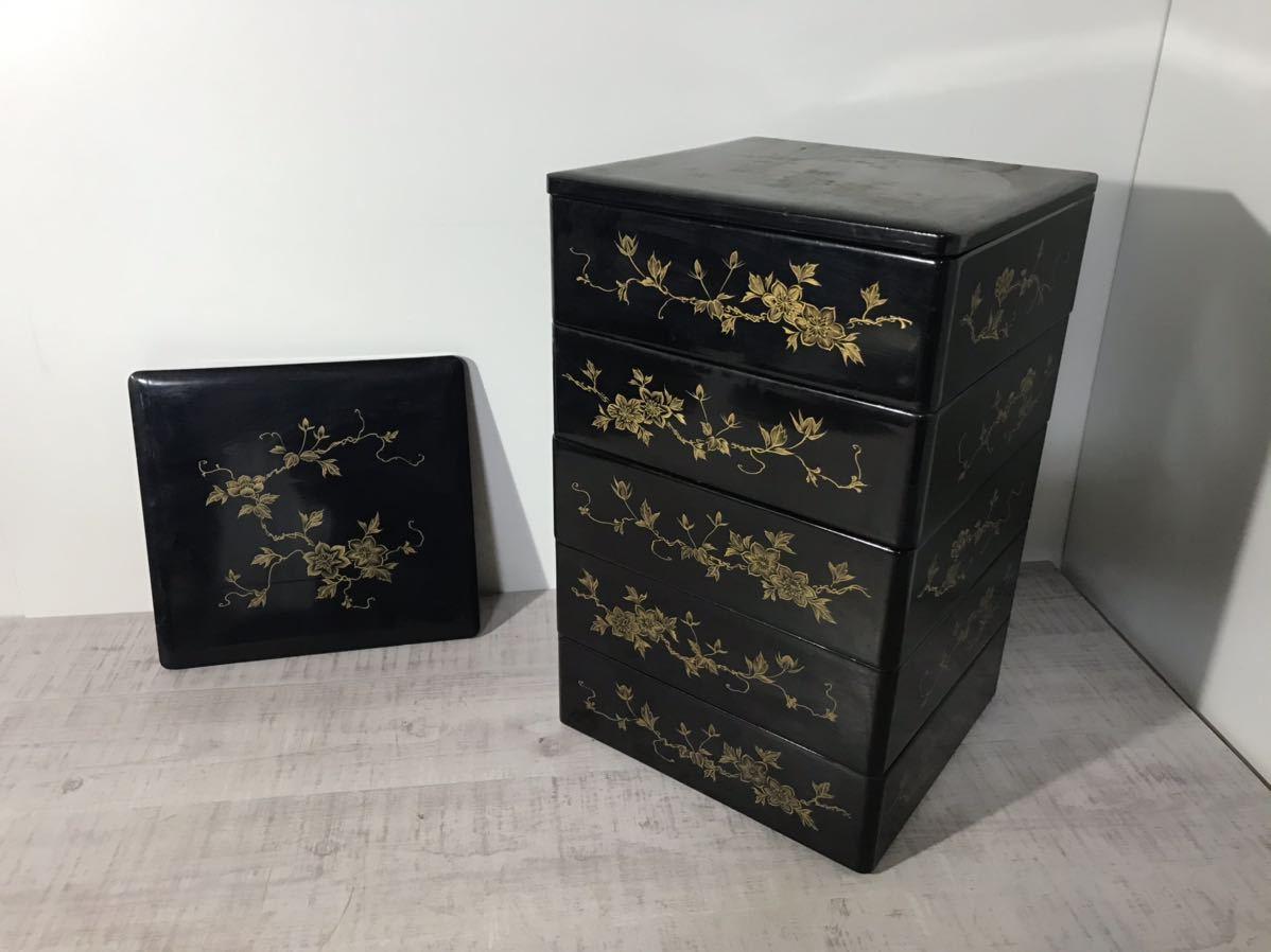 1203-1 蔵出し 米沢旧家排出品 時代物 黒漆 金蒔絵 五段重 元箱付き 中古現状品_画像1