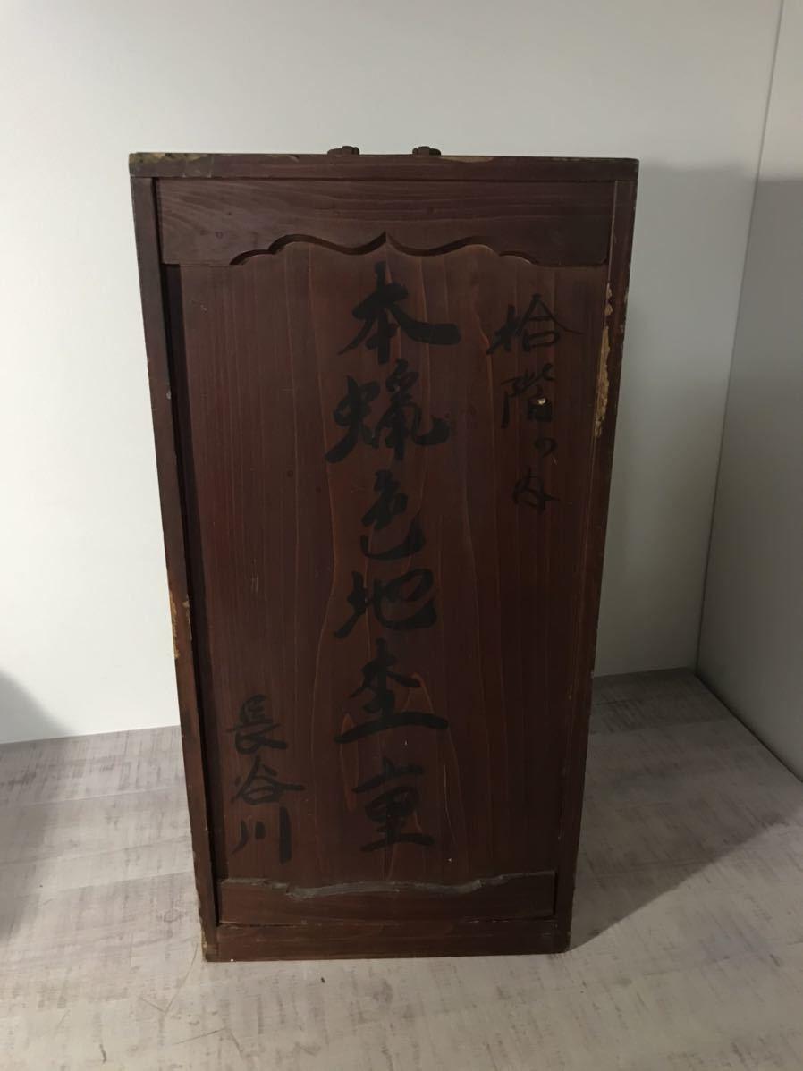 1203-1 蔵出し 米沢旧家排出品 時代物 黒漆 金蒔絵 五段重 元箱付き 中古現状品_画像5