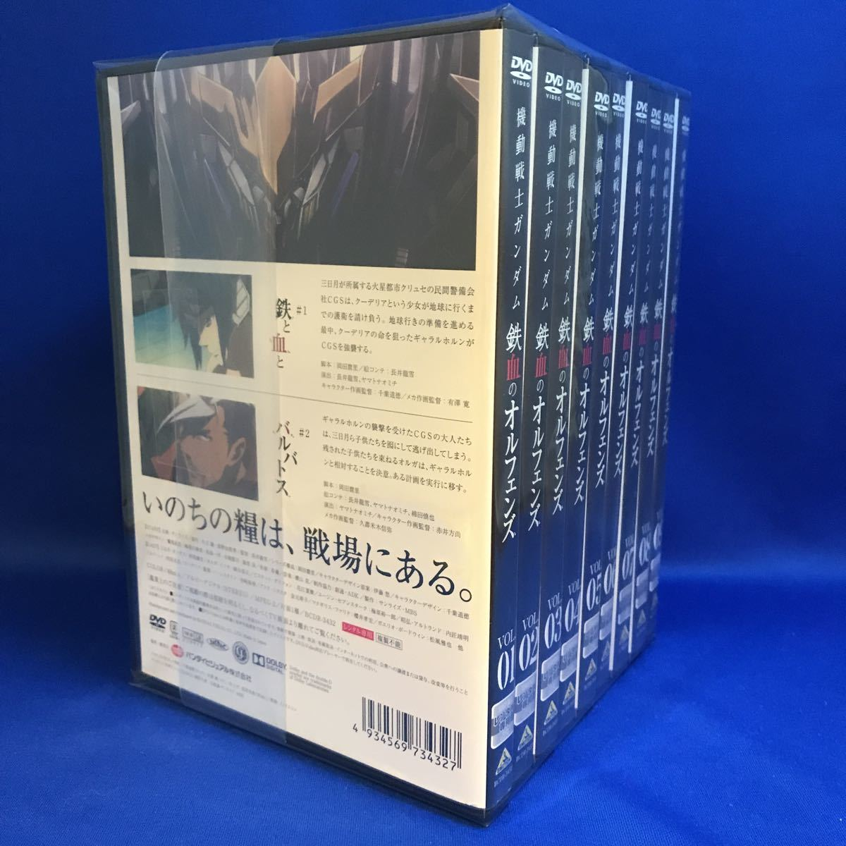 【DVD】機動戦士ガンダム 鉄血のオルフェンズ 1・2(弐) 各9巻 合計18枚セット バンダイビジュアル アニメ レンタル落ち