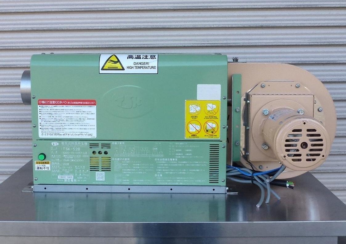 ☆関西電熱 電気式熱風発生機 TSK-52B 三相200V 300℃☆_画像1