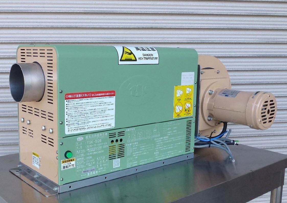 ☆関西電熱 電気式熱風発生機 TSK-52B 三相200V 300℃☆_画像3