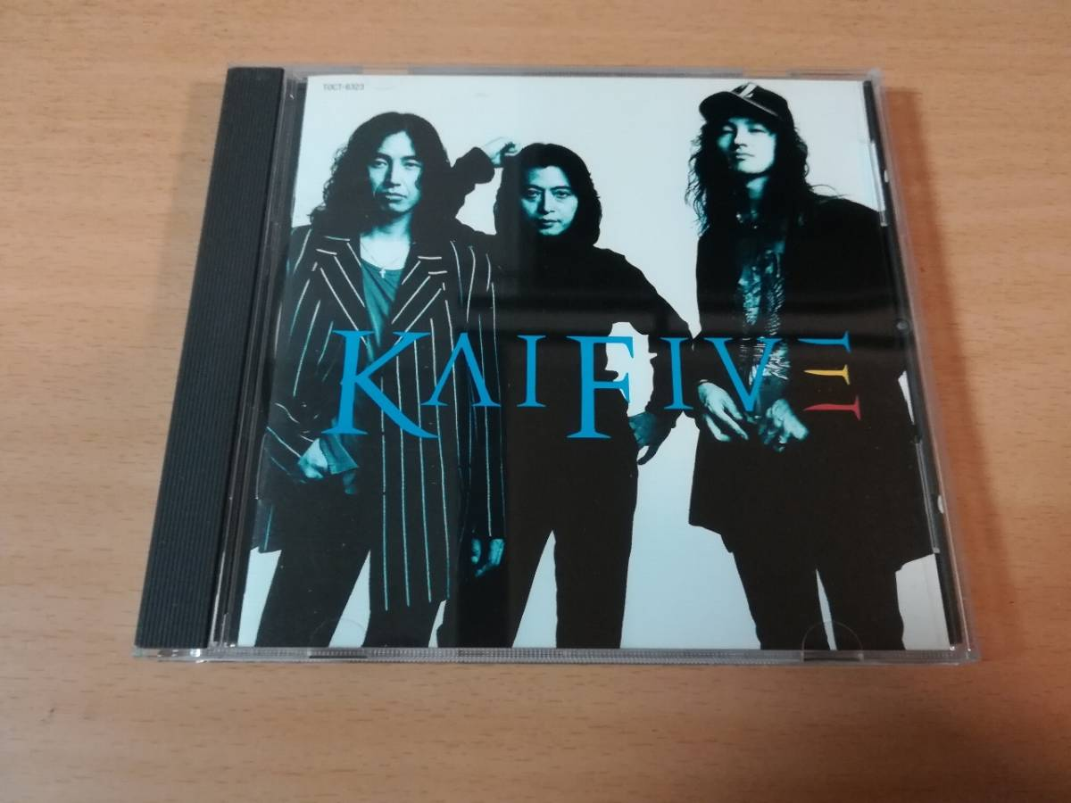 KAI FIVE CD「幻惑されて」甲斐よしひろ●_画像1