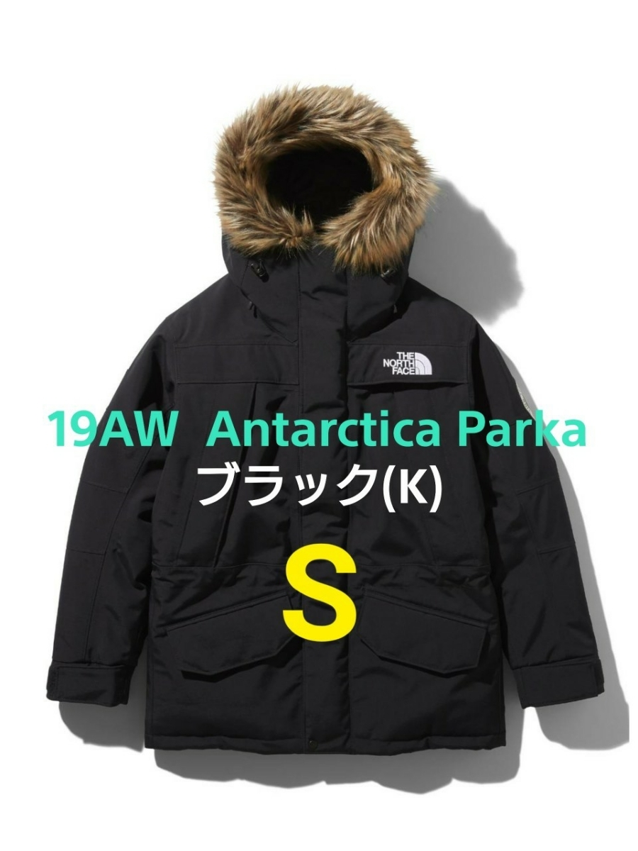新品 19AW THE NORTH FACE ノースフェイス正規品 ND91807 Antarctica Parka アンタークティカパーカ ブラック S サザンクロスパーカ ダウン_画像1