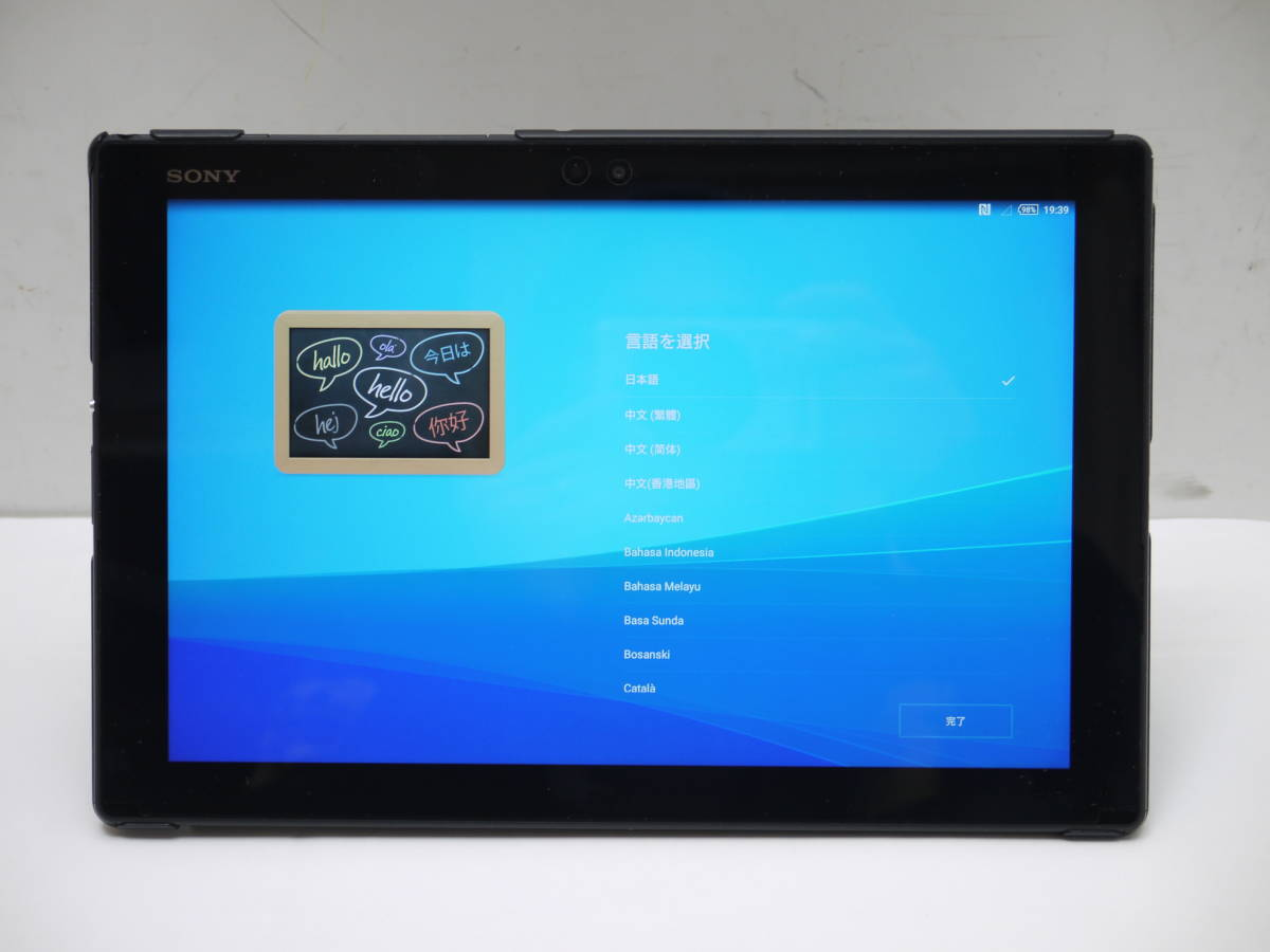 SONY Xperia Z4 Tablet (docomo SO-05G) フルセグ タブレット 中古良品 〇判定 電池性能80%以上