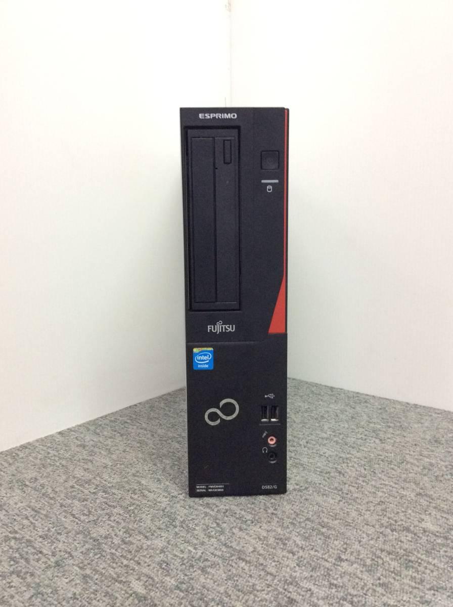 富士通 ESPRIMO D582/G Celeron G1610/2.6Ghz/2GB/250GB V156_画像2