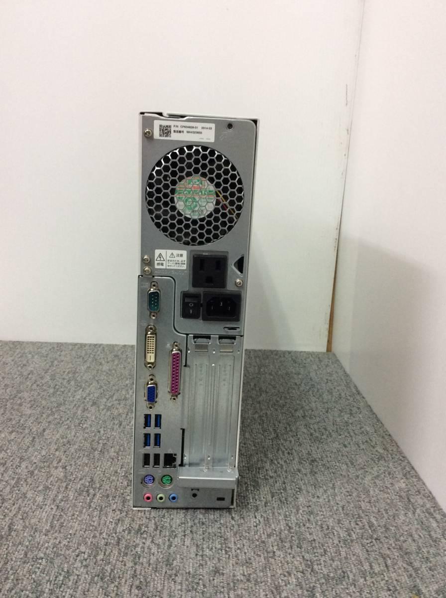 富士通 ESPRIMO D582/G Celeron G1610/2.6Ghz/2GB/250GB V156_画像5