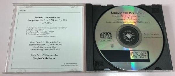 MEMORIES CD / ベートーヴェン : 交響曲第9番 合唱 / チェリビダッケ & ミュンヘン・フィル / ドナート ゾッフェル イェルザレム リカ 第九_画像4