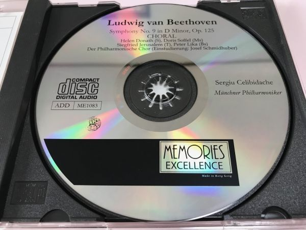 MEMORIES CD / ベートーヴェン : 交響曲第9番 合唱 / チェリビダッケ & ミュンヘン・フィル / ドナート ゾッフェル イェルザレム リカ 第九_画像5
