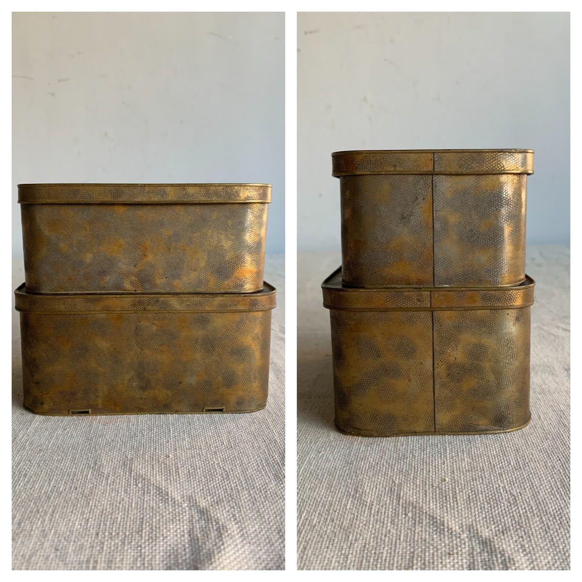 古い真鍮製の入れ子箱2個セット ケース収納旧家蔵出レトロ古民家古道具古物骨董アンティークビンテージシャビーインテリアディスプレイ整理_画像2