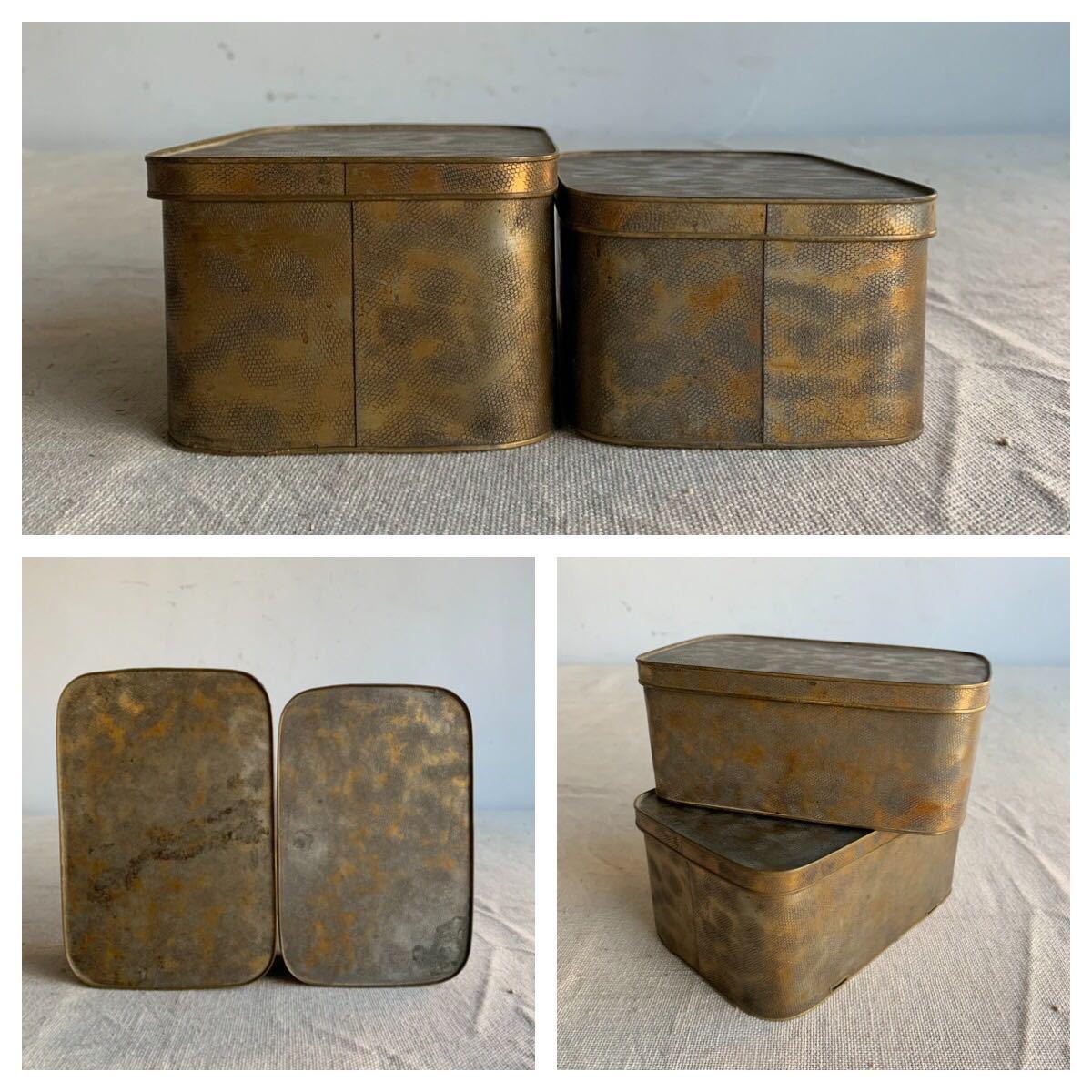 古い真鍮製の入れ子箱2個セット ケース収納旧家蔵出レトロ古民家古道具古物骨董アンティークビンテージシャビーインテリアディスプレイ整理_画像1
