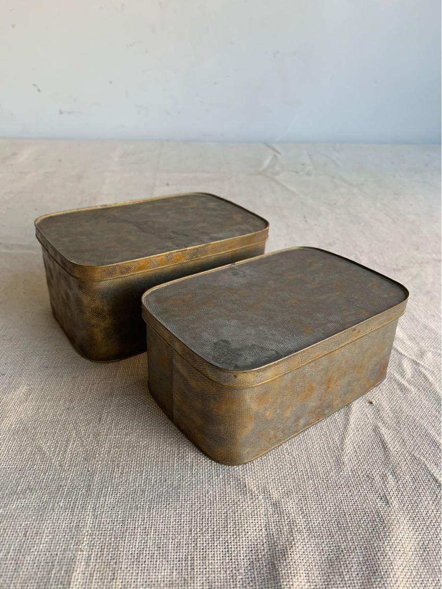 古い真鍮製の入れ子箱2個セット ケース収納旧家蔵出レトロ古民家古道具古物骨董アンティークビンテージシャビーインテリアディスプレイ整理_画像3