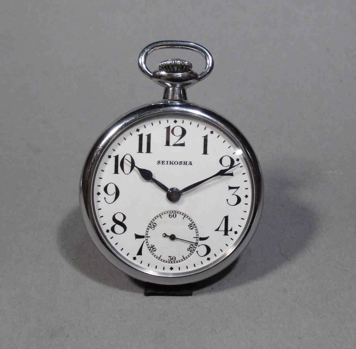 ☆ 精工舎 南満洲鉄道時計 19セイコー ニツケルクロム片蓋側 2
