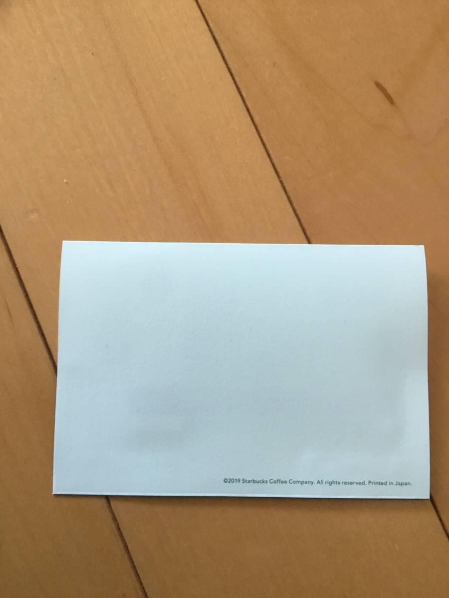 スターバックスカード 残高0円 PIN未削り ★2020年グリーン_画像4