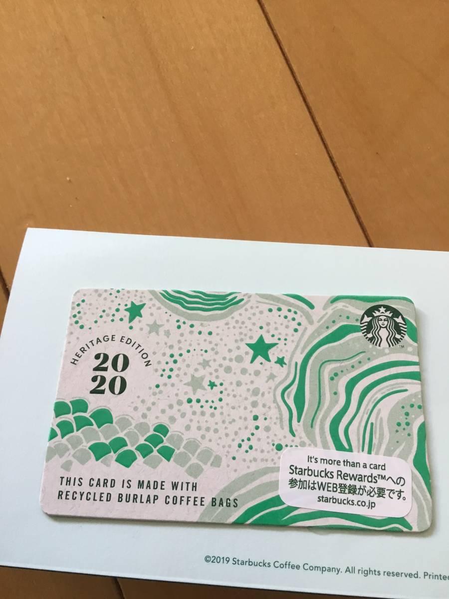 スターバックスカード 残高0円 PIN未削り ★2020年グリーン_画像5