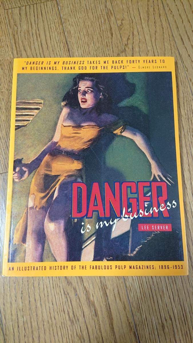 洋書 Lee Server【Danger Is My Business: Pulp Magazines/1896-1953】戦前イラスト ポスター 画集 オールディーズ ロカビリー アメコミ_画像1