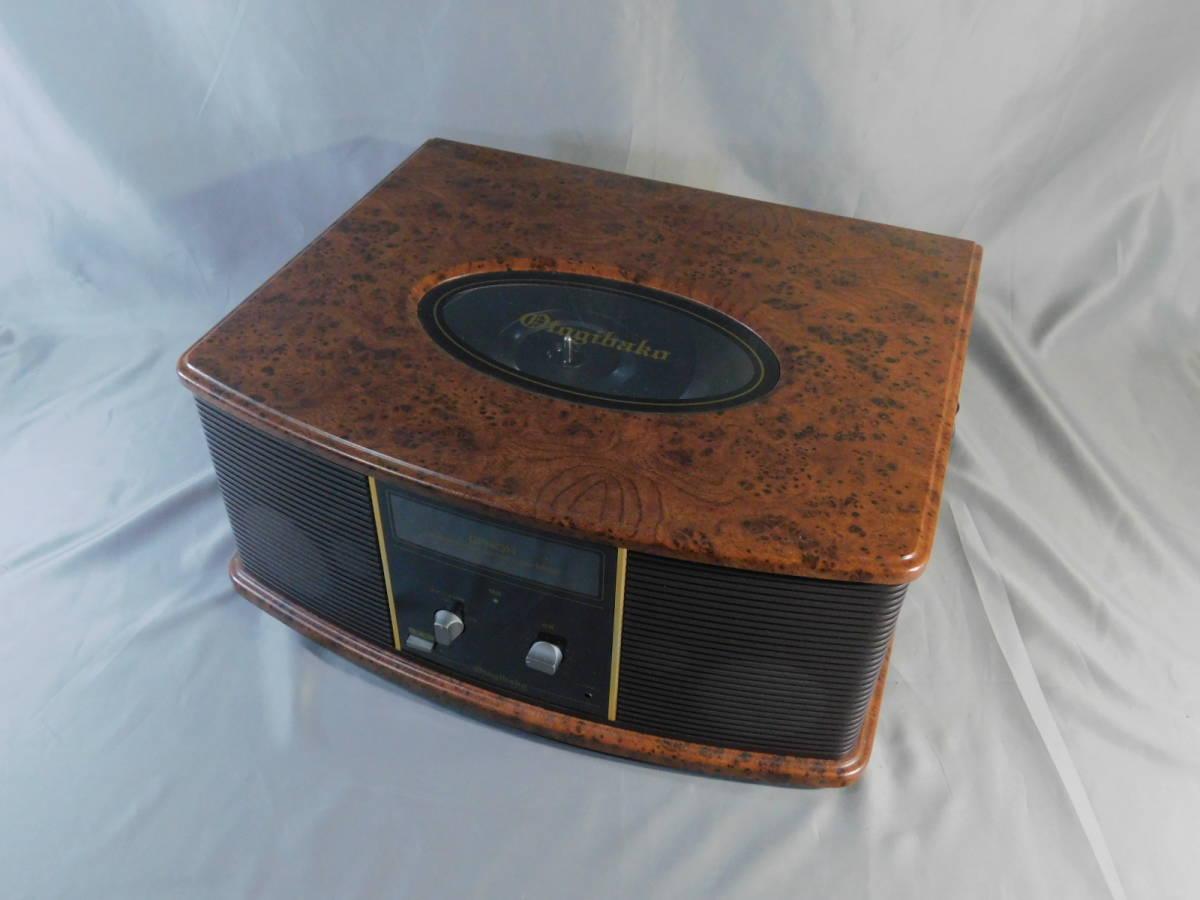 DENON(デノン)GP-S30 卓上レコードプレーヤー ターンテーブル 音聴箱(オトギバコ)通電確認済 音響機器 s19110301_画像6