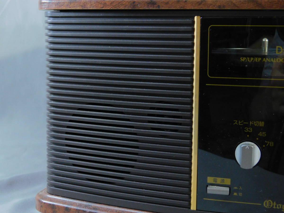 DENON(デノン)GP-S30 卓上レコードプレーヤー ターンテーブル 音聴箱(オトギバコ)通電確認済 音響機器 s19110301_画像3