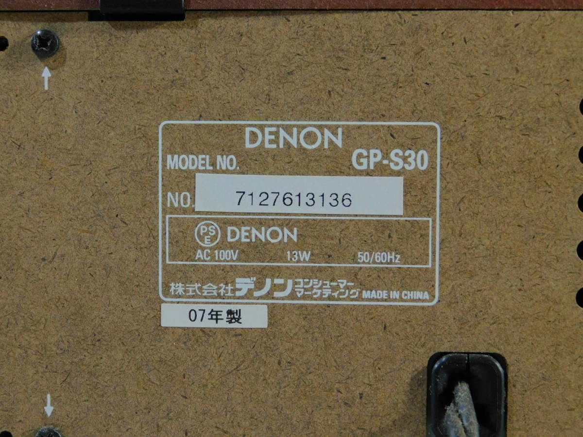 DENON(デノン)GP-S30 卓上レコードプレーヤー ターンテーブル 音聴箱(オトギバコ)通電確認済 音響機器 s19110301_画像10