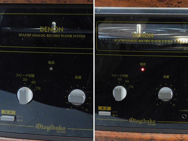 DENON(デノン)GP-S30 卓上レコードプレーヤー ターンテーブル 音聴箱(オトギバコ)通電確認済 音響機器 s19110301_画像4