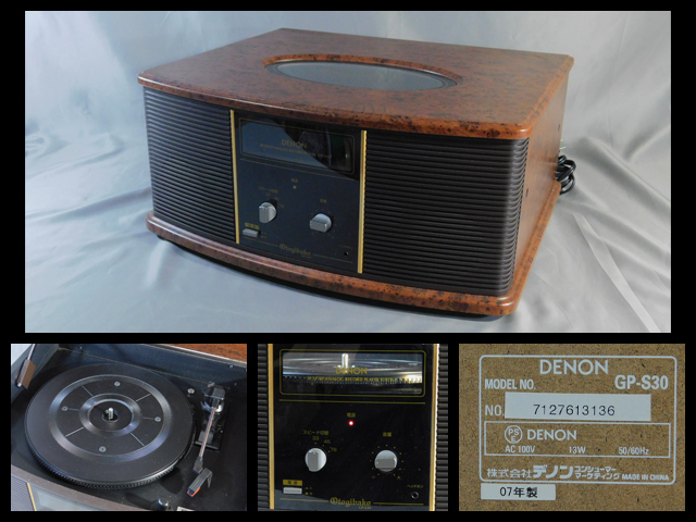 DENON(デノン)GP-S30 卓上レコードプレーヤー ターンテーブル 音聴箱(オトギバコ)通電確認済 音響機器 s19110301_画像1