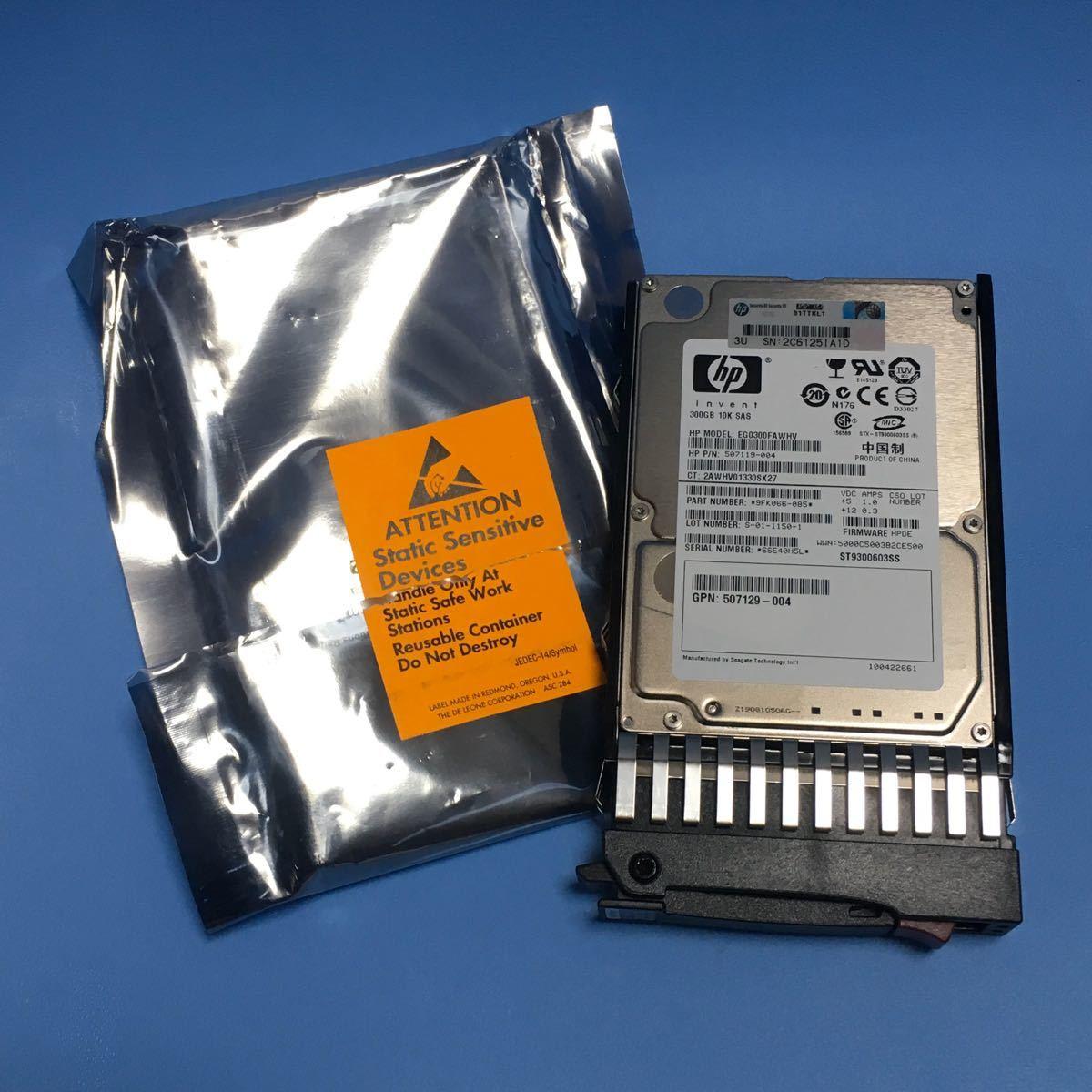 hp ハードディスク 300GB 新品・未使用品