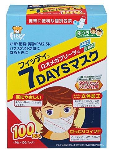 (個別包装) フィッティ 7DAYS マスク 100枚入 ふつうサイズ ホワイト PM2.5対応_画像5