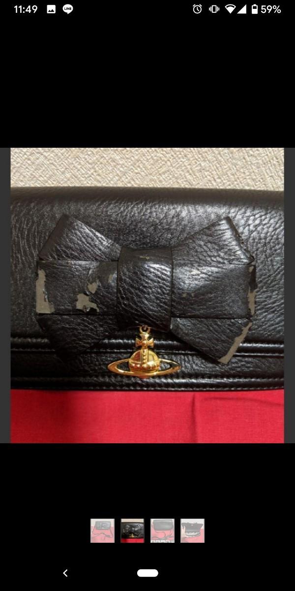 Vivienne Westwood(ヴィヴィアンウエストウッド)バッグ