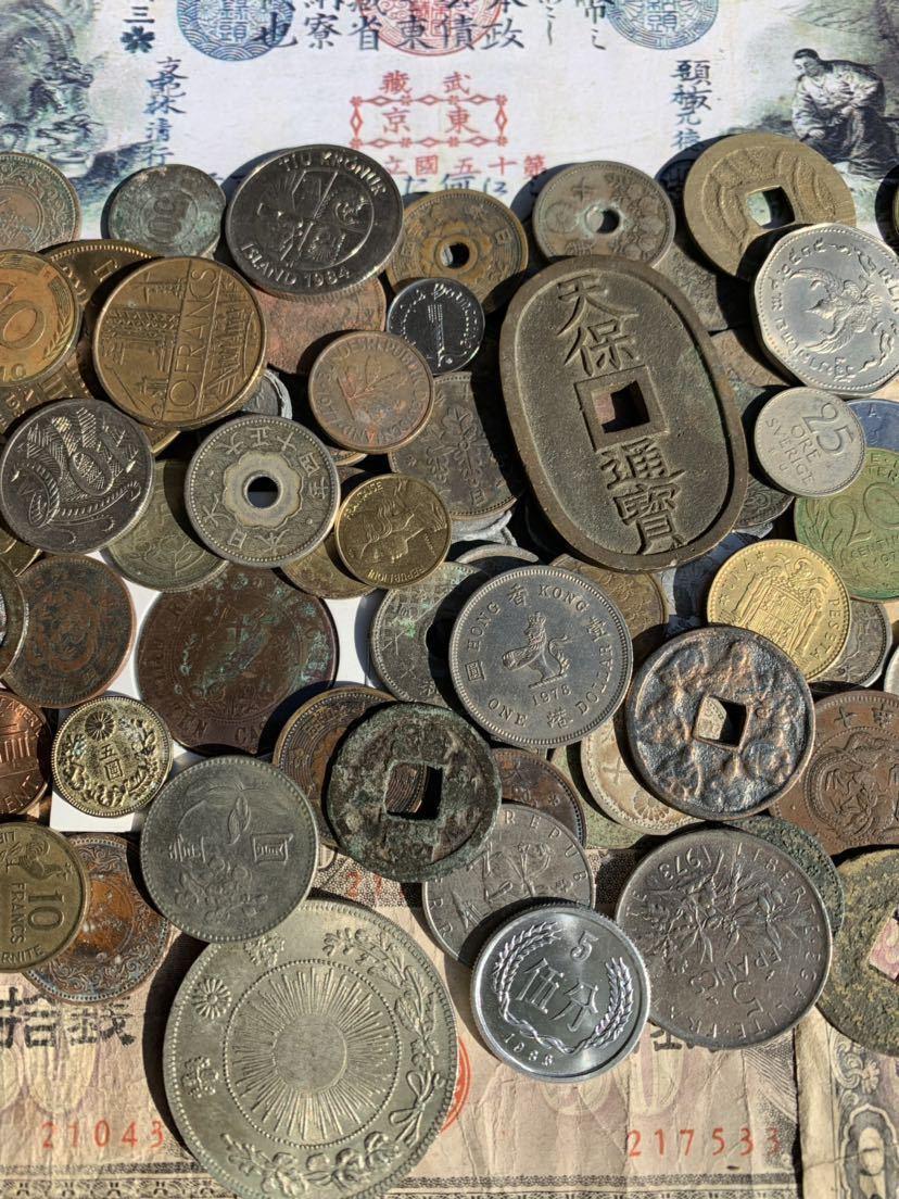 一圓銀貨、天保通寶、開元通寶、寛永通寶、絵銭、七福神、中國、香港、外國、海外、硬貨、貨幣、古銭、渡來銭、まとめ LE 紙幣はおまけ