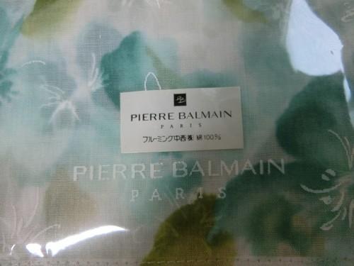 (32990)PIERRE BALMAIN ピエールバルマン ハンカチ 未使用_写真参照下さい。