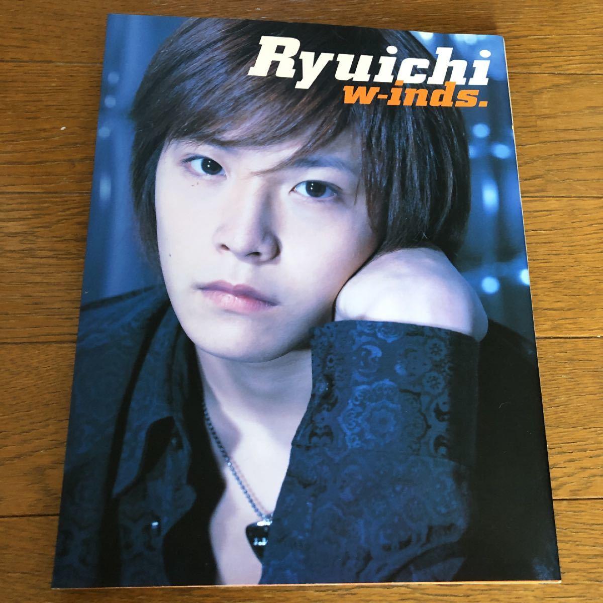 写真集w-inds ryuichi