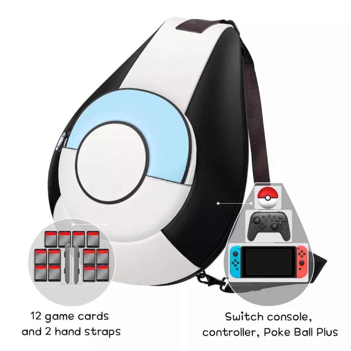 任天堂Switchスイッチ大容量収納ショルダーバッグ水色