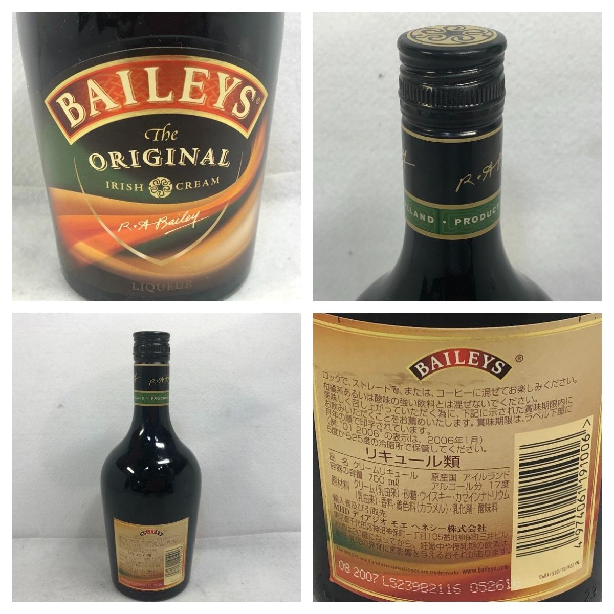 【未成年の飲酒は法律で禁じられています】ベイリーズ オリジナル 700ml17度 アイリッシュクリームリキュール2007年製旧ボトル_画像2