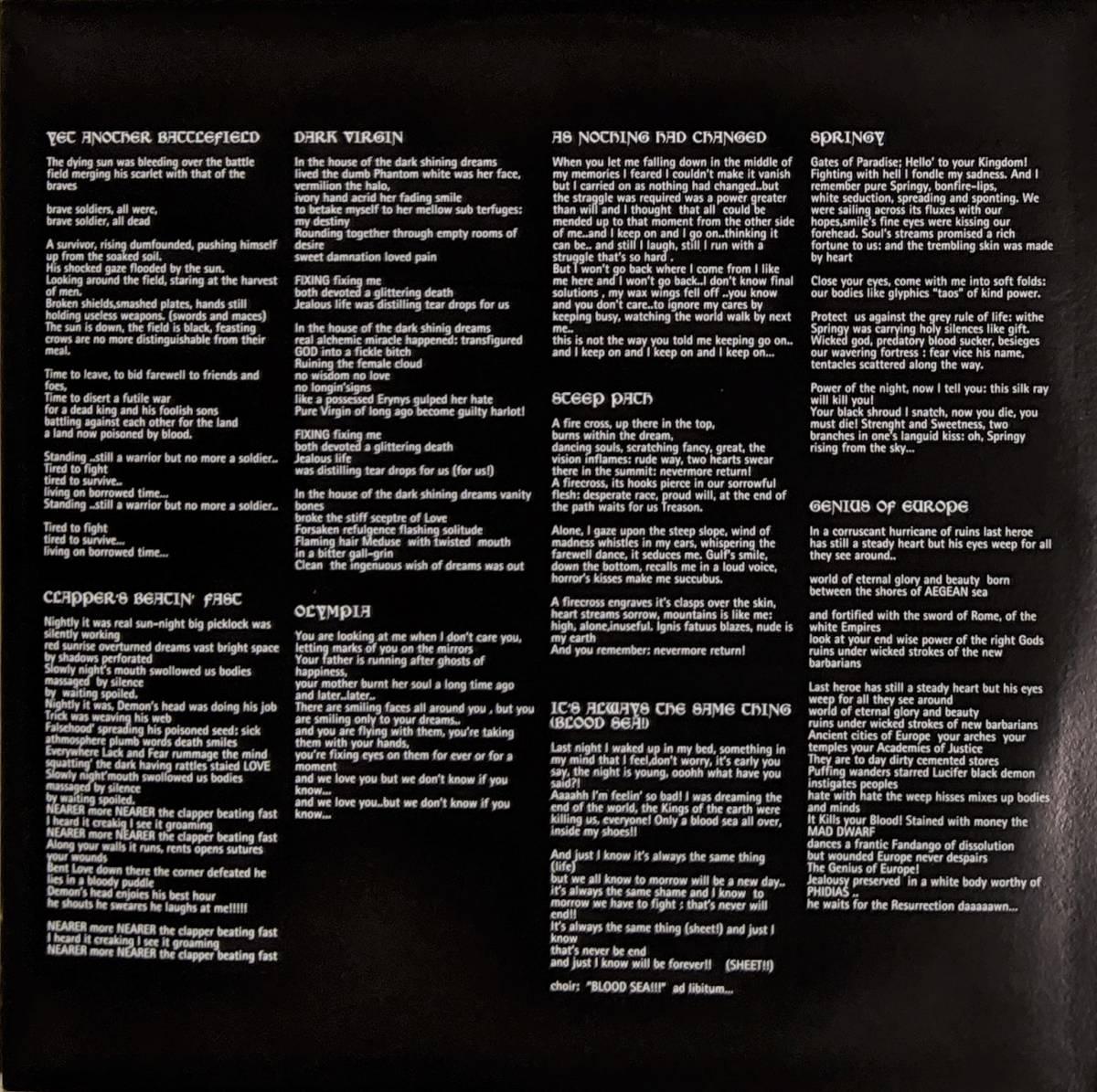 Goad - In The House Of The Dark Shining Dreams 限定二枚組アナログ・レコード