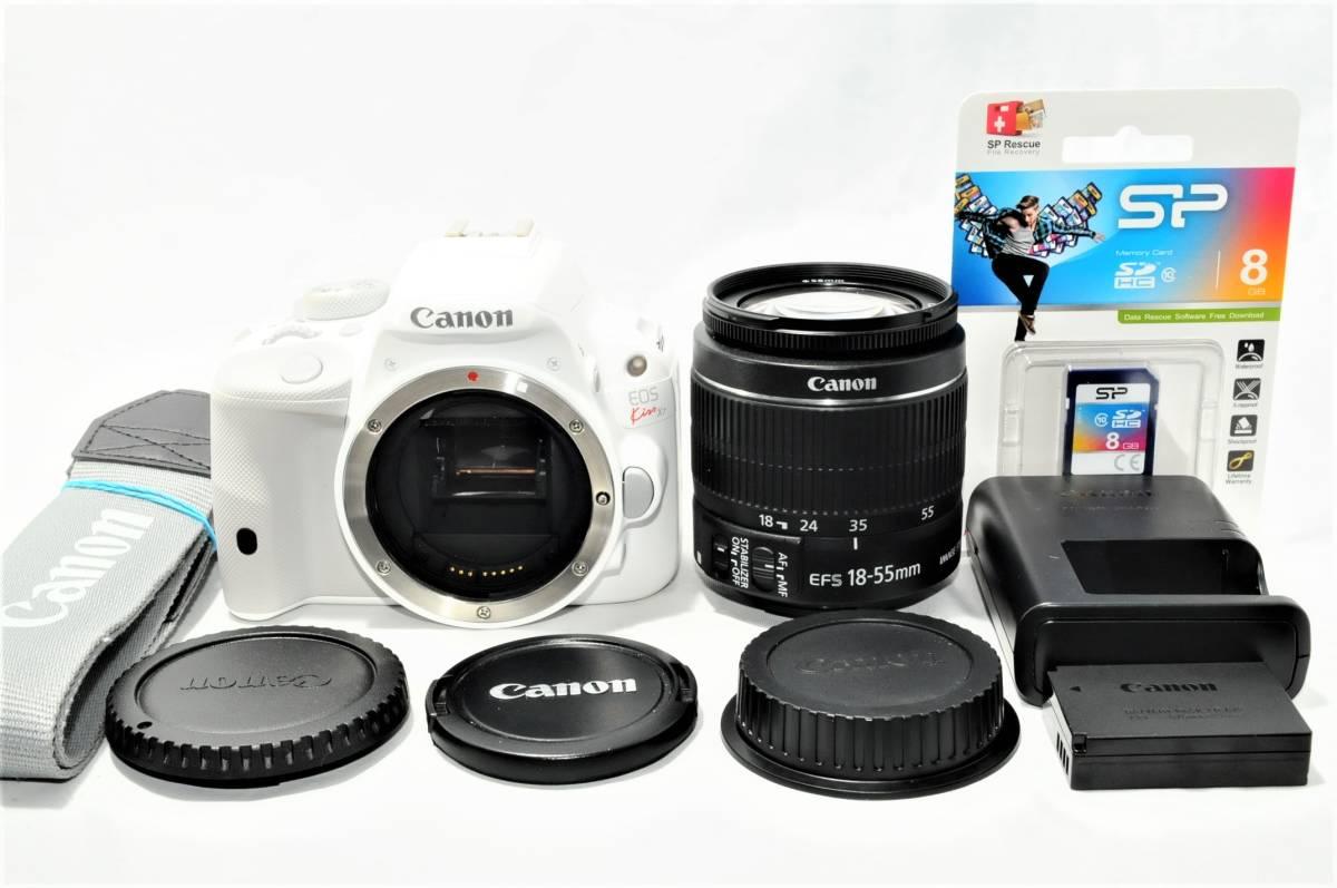 ★安心の6カ月保証★ Canon デジタル一眼レフカメラ EOS Kiss X7 レンズセットホワイト ■ K-08DE19-447