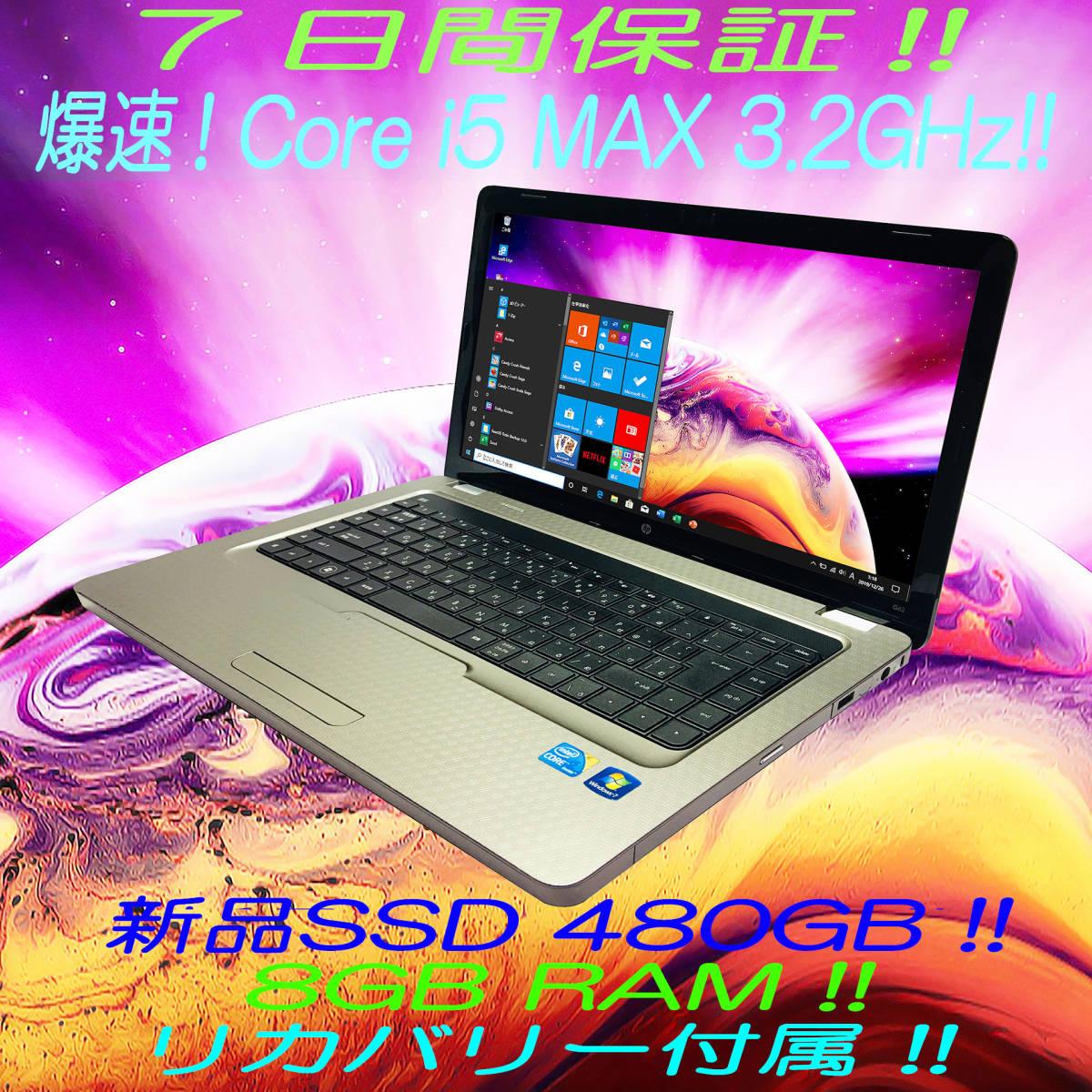 ★爆速★Core i5★新品SSD480GB/新品メモリ8GB/新品バッテリー/Webカメラ/Wi-Fi/Win10/Of