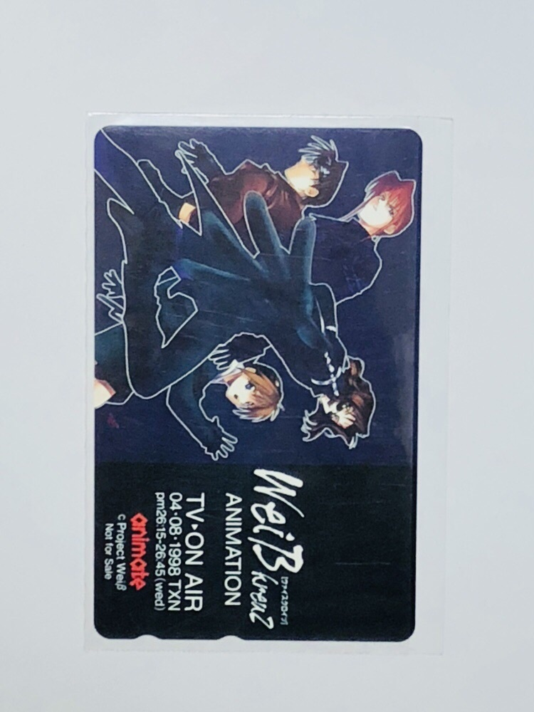 Telephone card ③ Weiss Kreuz animate telephone card 50 frequency completely new unused postage cost 63 yen