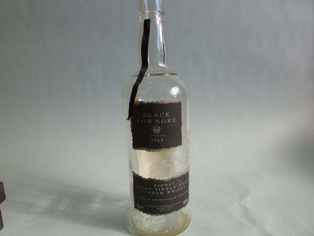 空瓶 ブラックボウモア_画像2