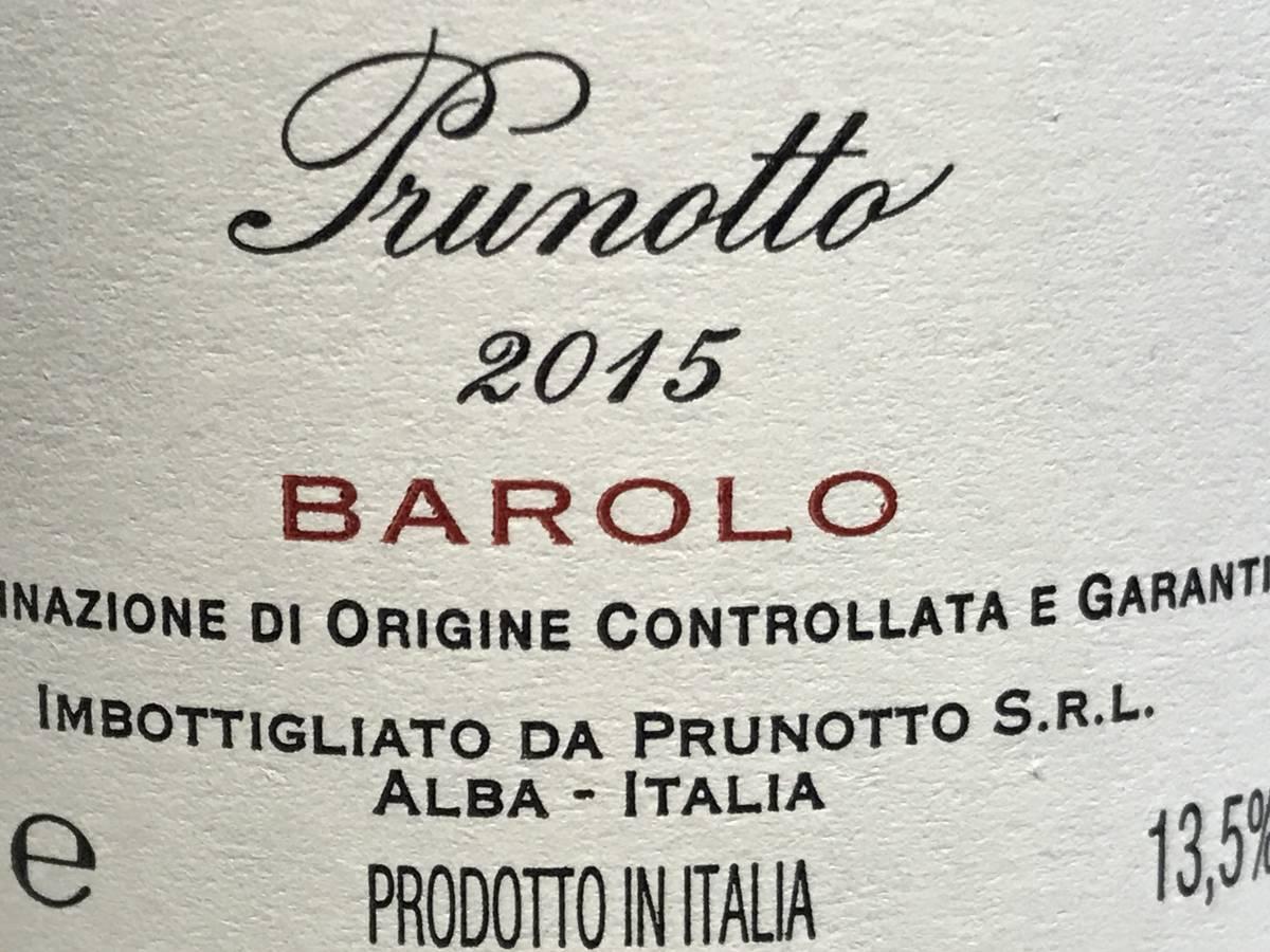イタリア バローロ2015名門アンティノリが手掛ける、ピエモンテで100年以上続く老舗ワイナリー「プルノット」_画像4
