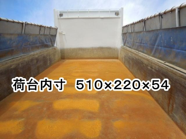 「★ダンプ/三菱/H17年(ナンバー付)★」の画像3